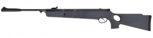 Винтовка пневматическая Hatsan 88 TH