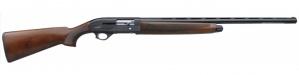 Ружье охотничье ARMSAN A612 W калибр 12/76