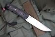 Нож туристический Echo Полированный AUS8, Kizlyar Supreme