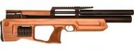 Винтовка пневматическая KalibrGun Cricket Standart 4,5 мм Орех